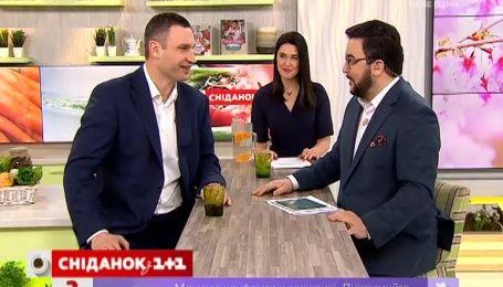 В гостях у «Сніданку» мэр Киева Виталий Кличко