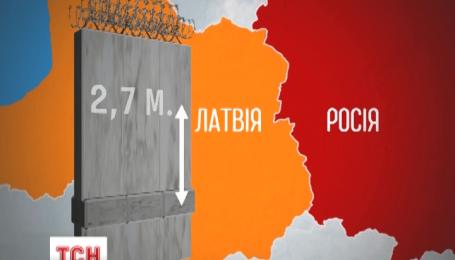 Латвія готова огородитись від Росії майже стокілометровим парканом