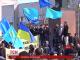 Судовий процес щодо заборони Меджлісу кримськотатарського народу перенесли на 10 березня