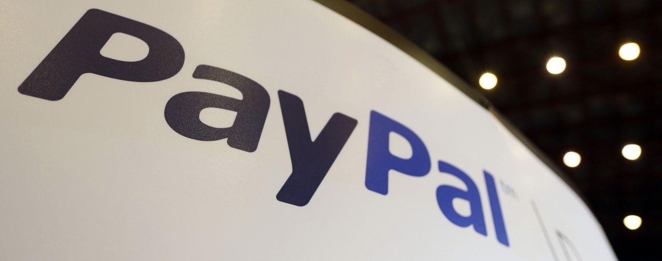 PayPal не дозволив українцям користуватися своєю платіжною системою