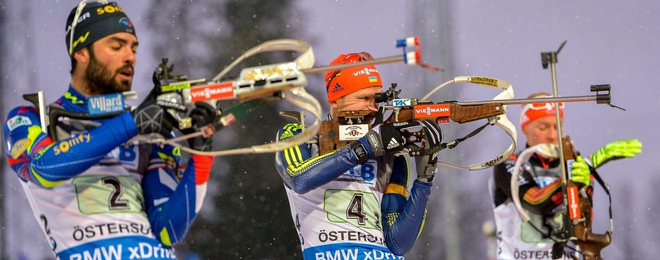 Збірна України стала четвертою у першій гонці чемпіонату світу з біатлону