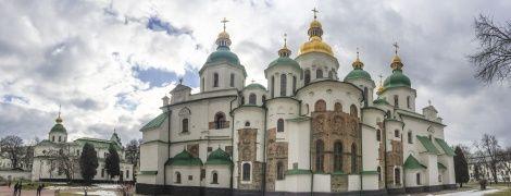 """Софію Київську активно """"вилизують"""" перед історичним собором Помісної церкви"""
