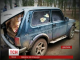 На Донеччині поліцейські викрили автівку забиту контрабандною свининою