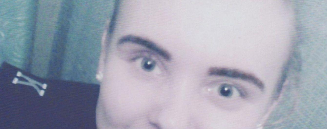 Допоможіть Оксані не втратити зір