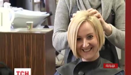 В Польщі відкрили салон краси для онкохворих