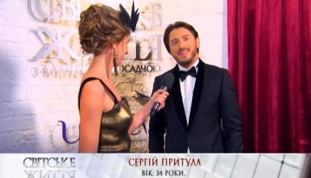 Сергій Притула пояснив, чому не хоче бути співаком
