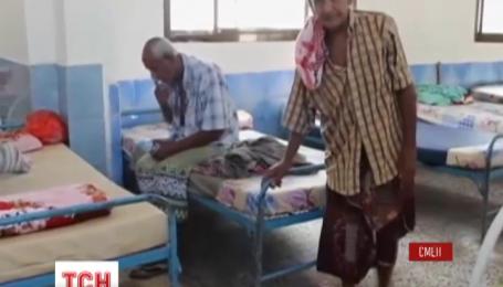 В Йемене четыре стрелка совершили нападение на дом престарелых