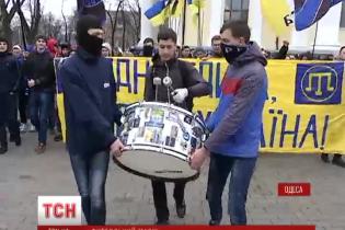 В Одесі фанати зустріли футбольну весну масштабним маршем
