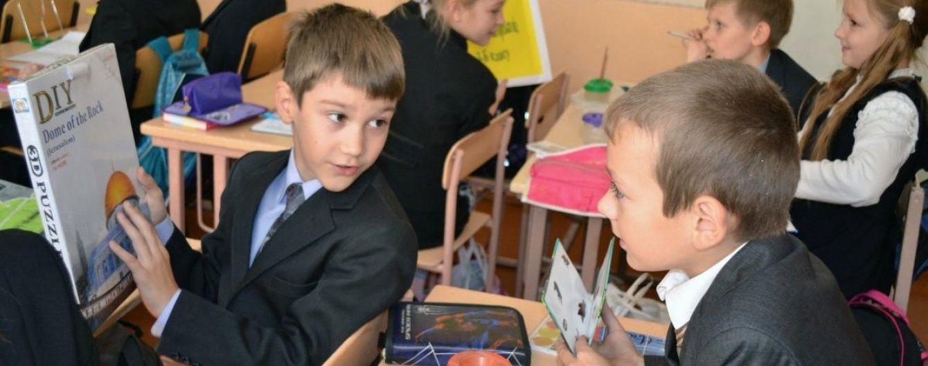 В Николаеве и Полтаве возобновили обучение в школах