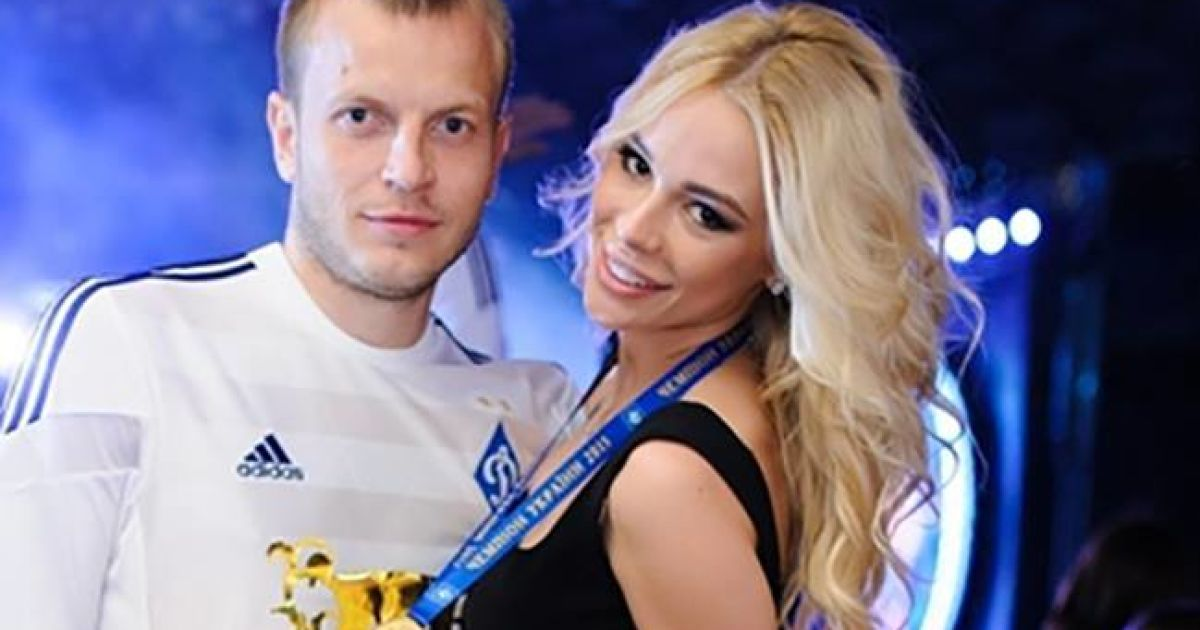 Олег та Марія Гусєві @ facebook.com/fcdynamoua