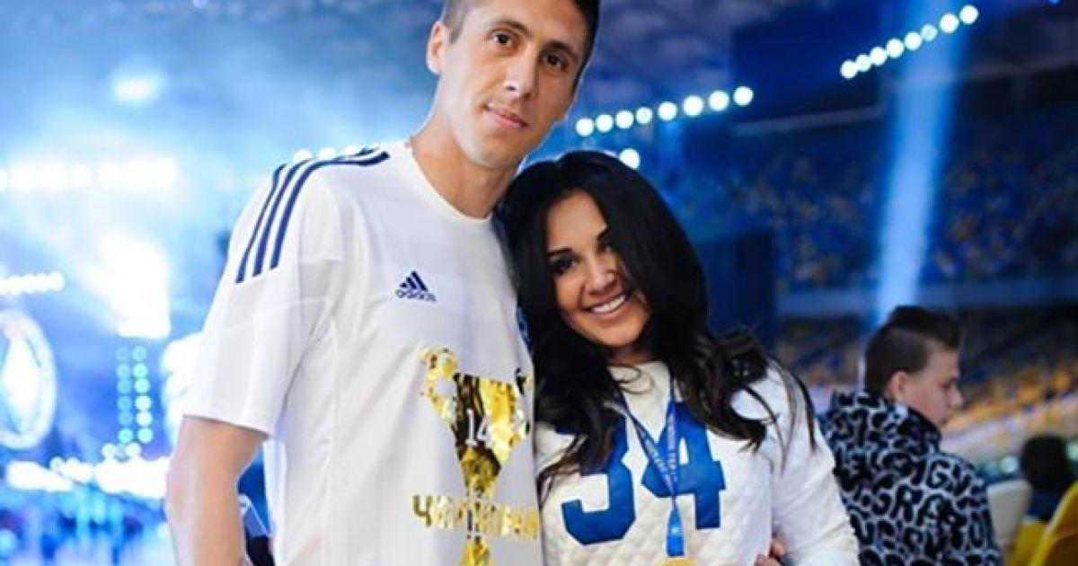 Євген та Вікторія Хачеріді. @ facebook.com/fcdynamoua