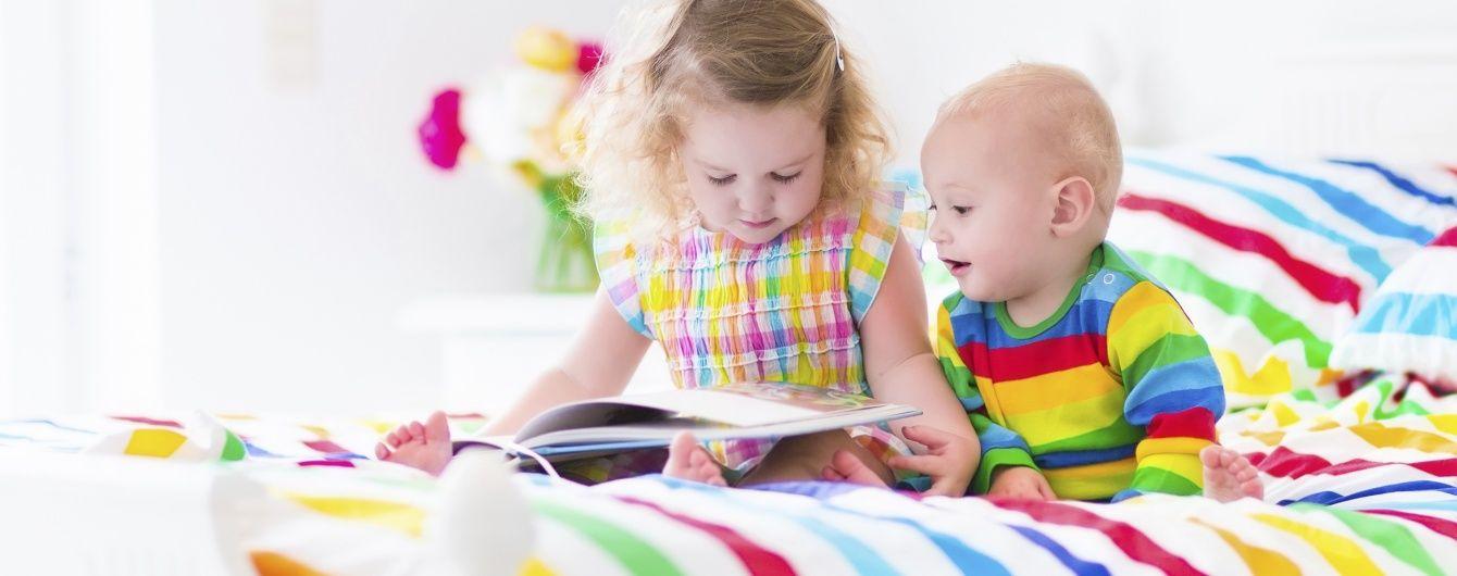 Дети и книги: когда и как начать знакомство