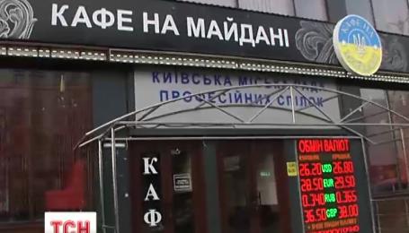 В столичном Доме профсоюзов вновь открыли кафе