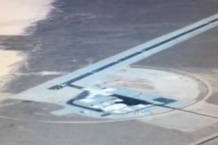 У Google Earth знайшли знімки таємничої авіабази США