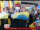 У Нью-Йорку півсотні українців вийшли підтримати Надію Савченко
