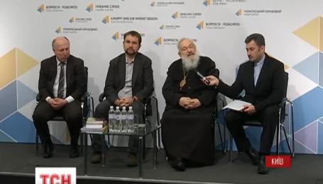 70 лет назад ликвидировали Украинскую греко-католическую церковь
