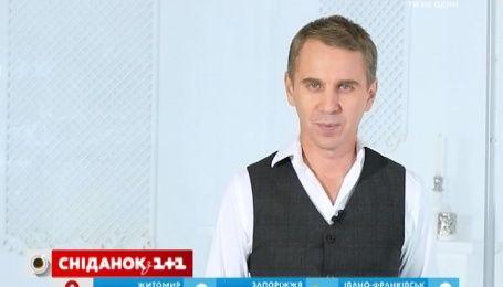 """Експрес-урок української мови. З якого віку треба звертатися на """"Ви"""" до незнайомців?"""