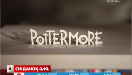 Герої з книжок про Гаррі Поттера з'являться у нових творах Джоан Роулінг