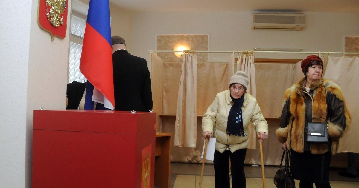 На выборах в РФ зафиксировали рекордно низкую явку избирателей