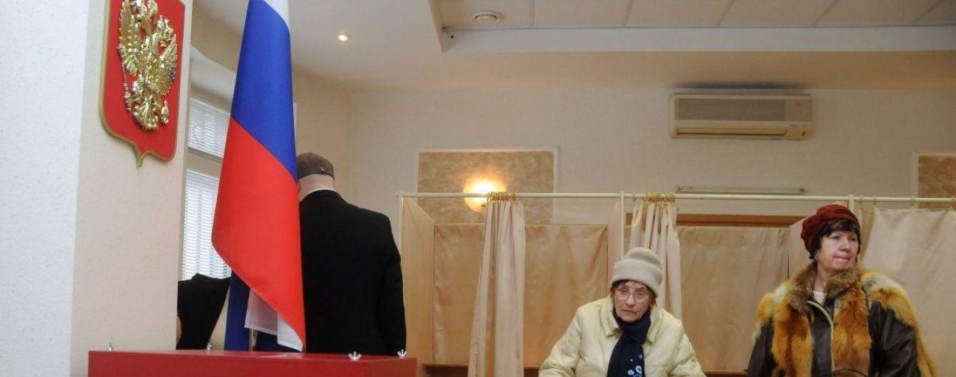 Путін дозволив росіянам голосувати на виборах дистанційно