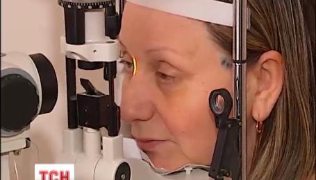 До кінця тижня можна безкоштовно пройти обстеження, що виявляє загрозу глаукоми