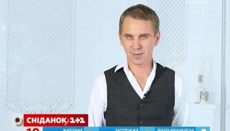 Експрес-урок української мови. БутИк чи бутІк?