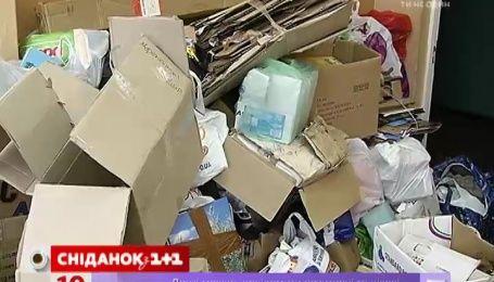 Мусорные полигоны Украины занимают 7 процентов всей территории