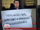 У Москві десятки активістів вимагають знайти винних у нападі на журналістів в Інгушетії