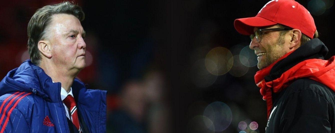 """Тренер """"Манчестер Юнайтед"""" уверен, что можно выбить """"Ливерпуль"""" из Лиги Европы"""