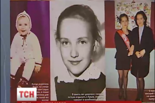 Вчителі та однокласники розповіли про шкільні роки Надії Савченко