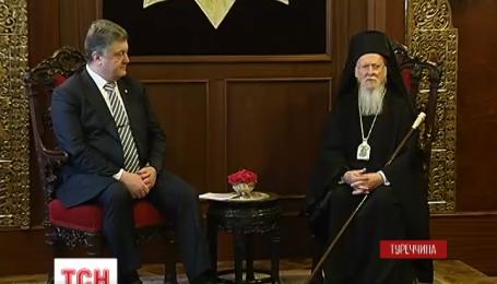 Президент України завершив дводенний візит до Туреччини