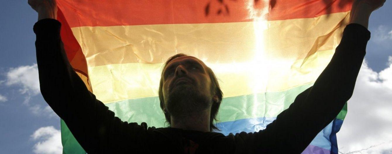 Уряд планує в 2017 подати в Раду законопроект для легалізації одностатевого цивільного партнерства