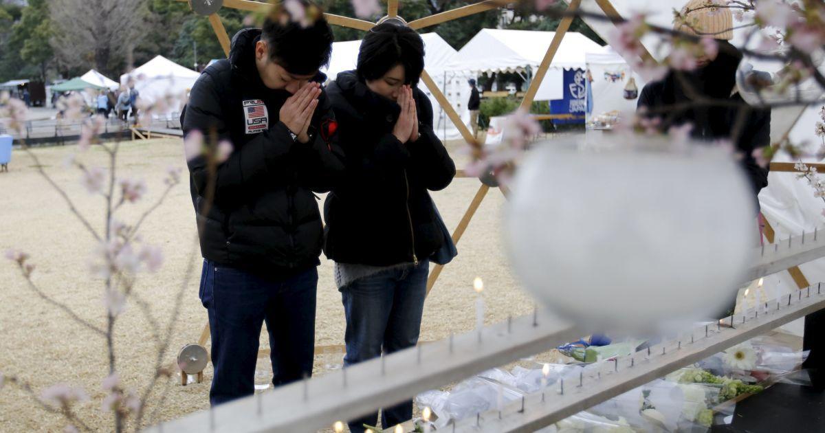 У Японії вшанували пам'ять загиблих