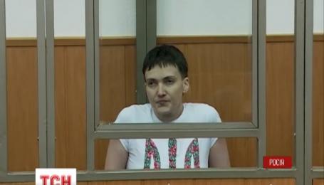 Сьогодні всі українські потяги загудуть на підтримку Надії Савченко