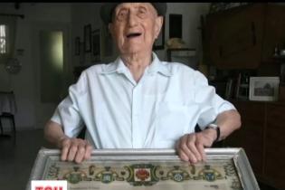 Найстаршим у світі чоловіком виявився колишній в'язень концтабору