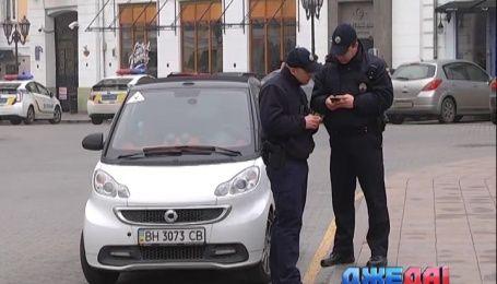 В Одессе милиция начала масштабную охоту на паркунов