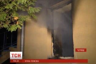 У Чернівцях горів дитячий інтернат: вогонь знищив меблі й техніку