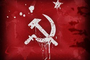 У центрі Запоріжжя в офісі благодійного фонду знайшли склад агітматеріалів з символікою СРСР і КПУ
