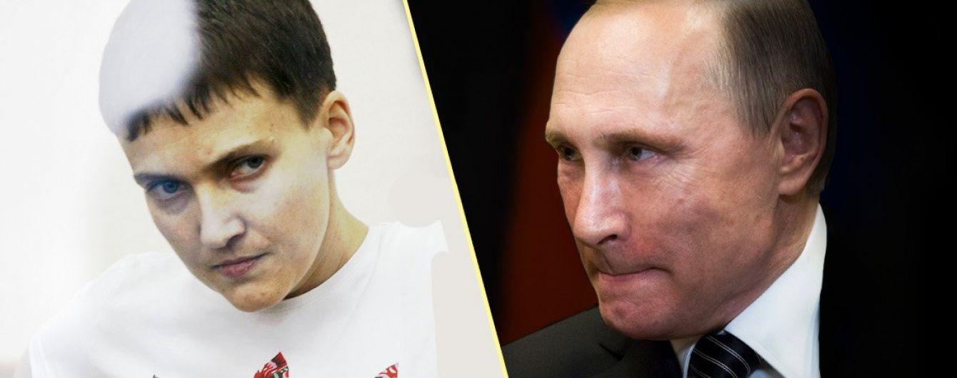 Савченко и работорговец Путин