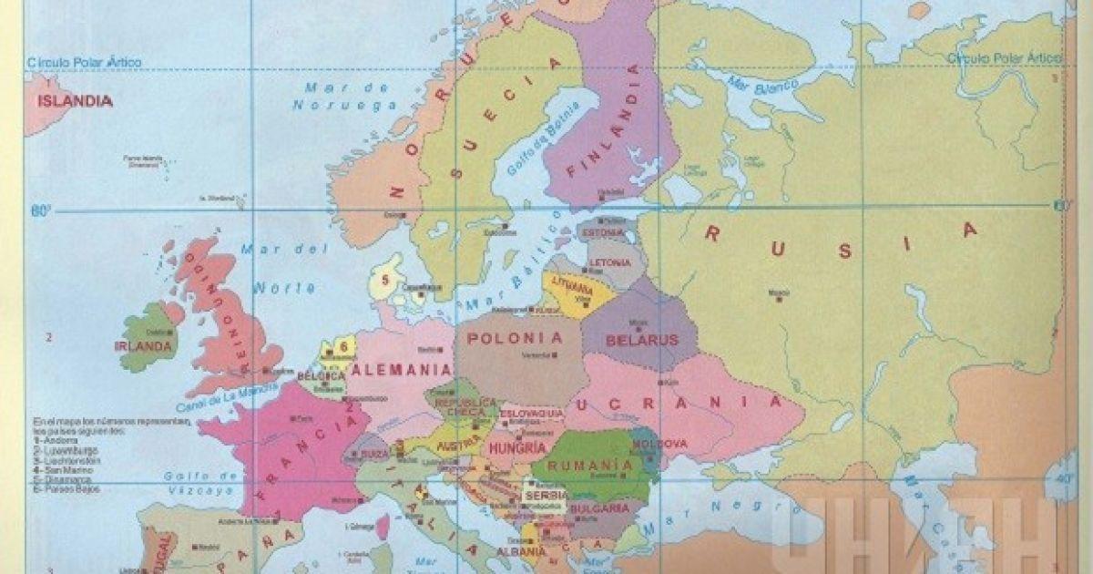 Політична карта Європи в підручнику на Кубі @ УНІАН