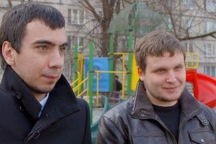 Российским пранкерам Вовану и Лексусу запретили въезд в Украину - СМИ