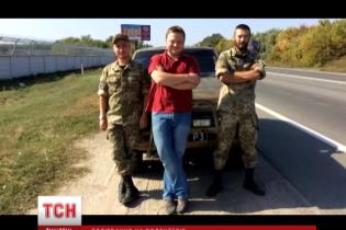 """Старі правила в новій Україні: як СБівці """"шиють"""" справу на волонтера"""