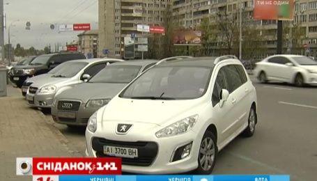 Електронний реєстр легальних парковок обіцяють презентувати цього тижня у столиці