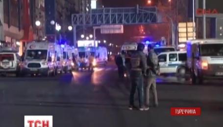Сильний вибух прогримів в центрі Анкари, є жертви