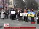 Акції на підтримку Надії Савченко досі тривають в різних куточках України