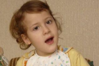 5-річна Антоніна сподівається на допомогу небайдужих
