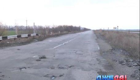 Когда наконец отремонтируют адскую дорогу от Смелы в Черкассы