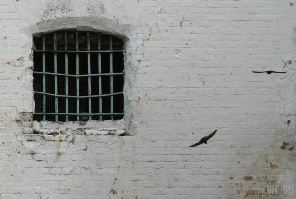 Тюрма, в'язниця, хабар, грати