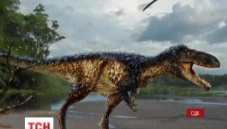 Американские ученые открыли новый вид динозавров