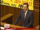 Верховна Рада ухвалила законопроект про електронне декларування
